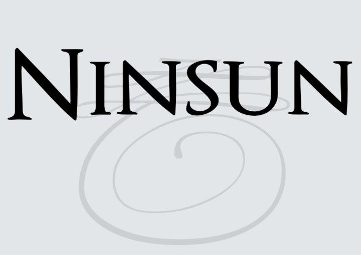 Ninsun logo